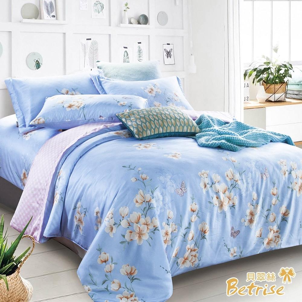 Betrise貝麗 加大全舖棉  3M專利天絲吸濕排汗四件式兩用被厚包組