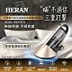 HERAN禾聯 無線式紫外線恆溫智能除螨機 HDM-19EP010 product thumbnail 1