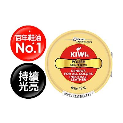 奇偉KIWI 固體鞋油-透明45ml