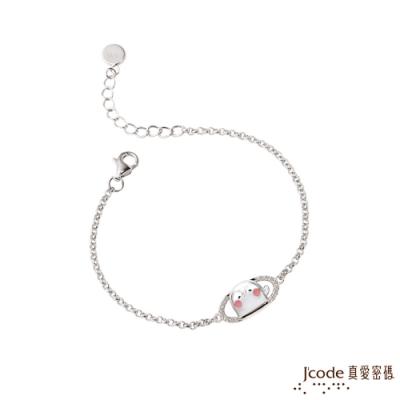 J code真愛密碼 卡娜赫拉的小動物-哈囉P助純銀手鍊