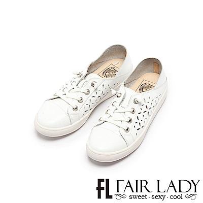 Fair Lady Soft Power軟實力 縷空綁帶休閒鞋 白帥帥