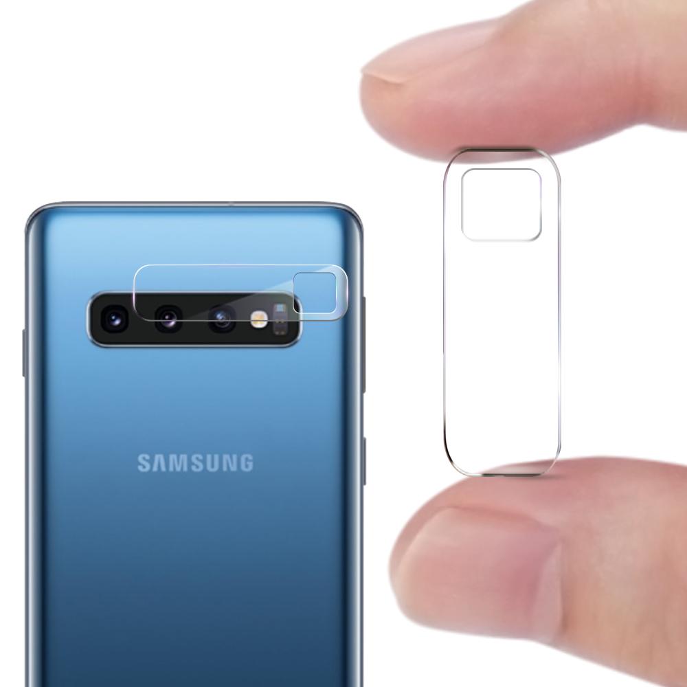 CITY Samsung Galaxy S10e 玻璃9H鏡頭保護貼精美盒裝 2入組