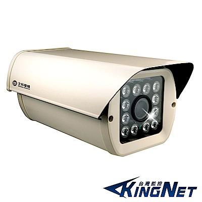 監視器攝影機 - 士林電機 AHD 1080P 戶外型防護罩 OSD + UTC鍵