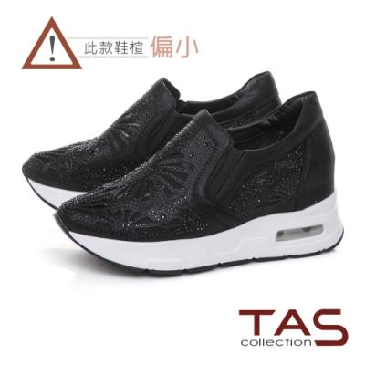 TAS異材質拼接透膚水鑽內增高休閒鞋-人氣黑