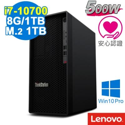 Lenovo P340 工作站 i7-10700/8G/A2000-1TB+1TB/500W/W10P
