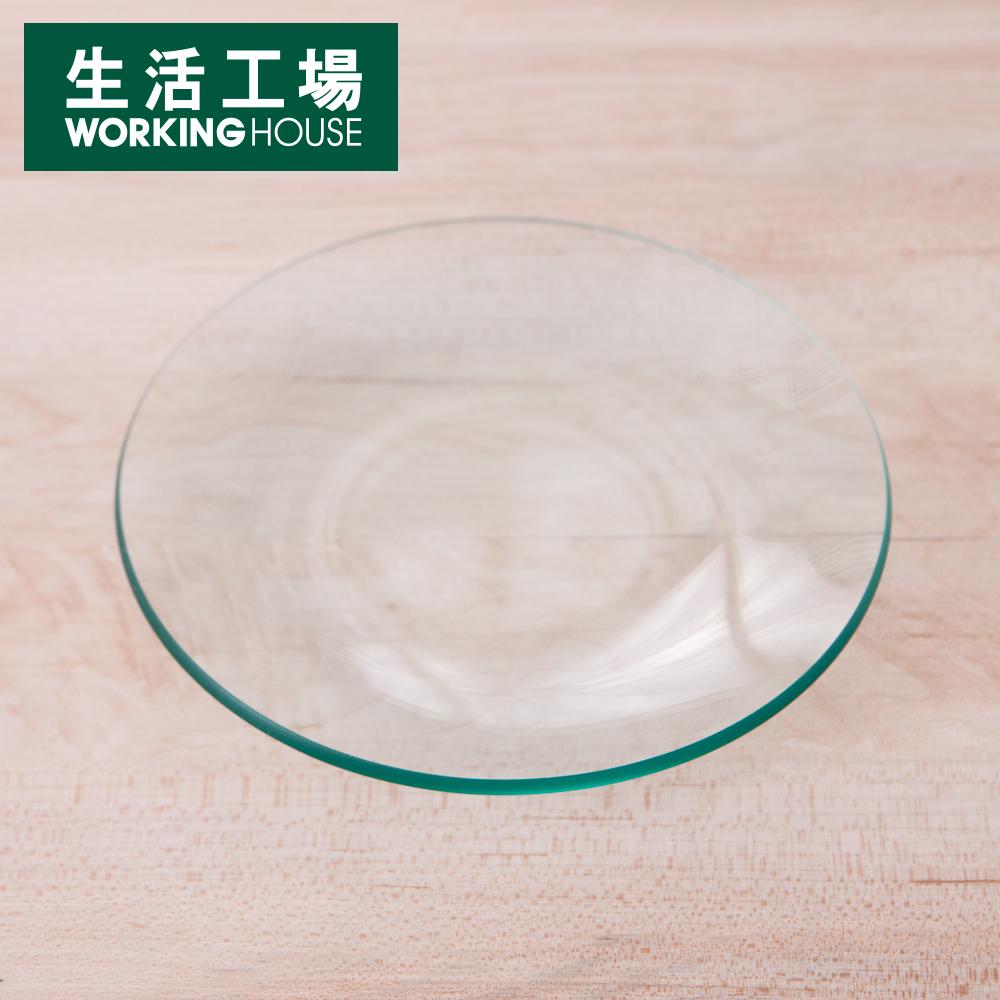 【品牌週全館8折起-生活工場】北歐透淨圓形燭盤-大