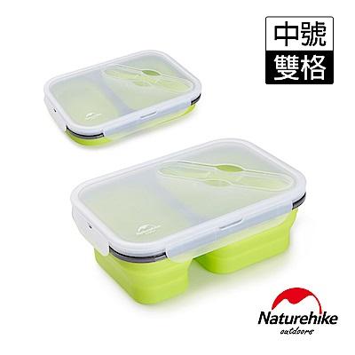 Naturehike 可微波耐熱 折疊式密封保鮮盒 便當盒 附匙叉 中號-急