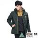 【ATUNAS 歐都納】男GORE-TEX+科技纖維兩件式外套A-G1826M軍綠 product thumbnail 1
