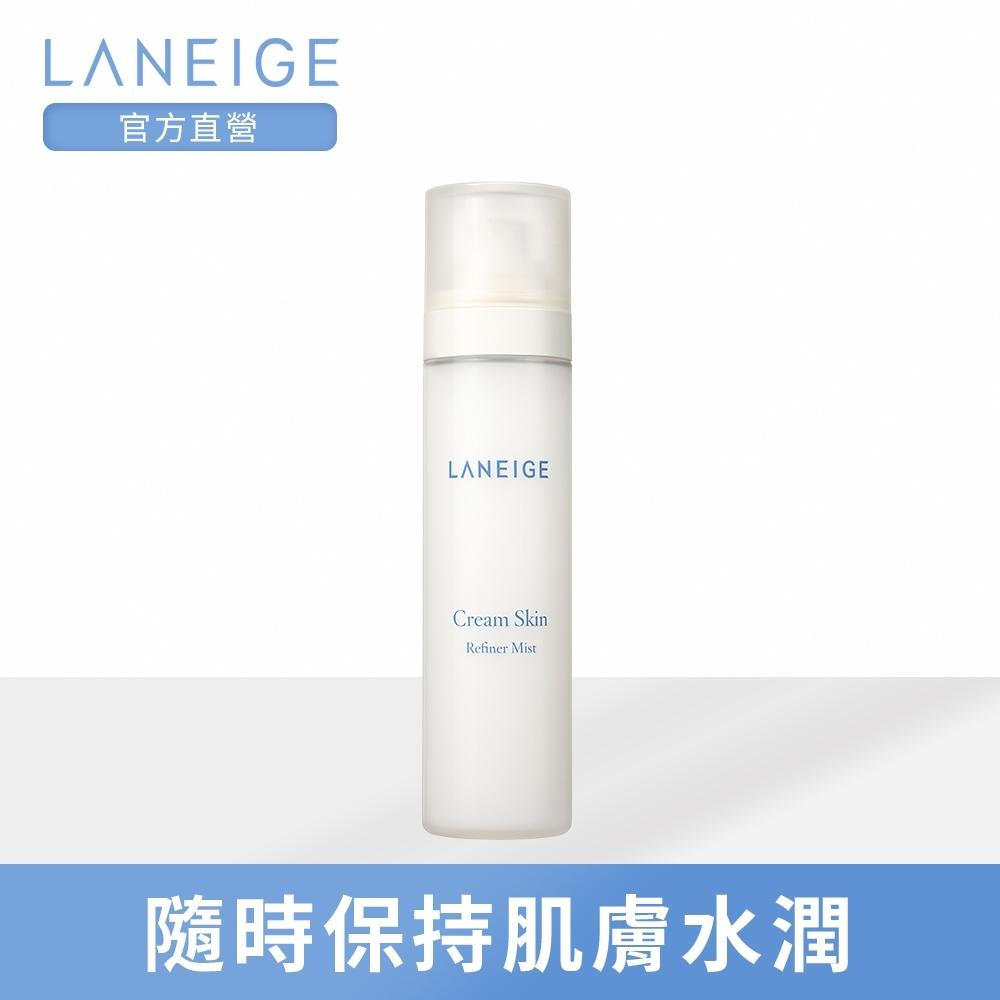 LANEIGE蘭芝 白茶保濕牛奶水噴霧120ml