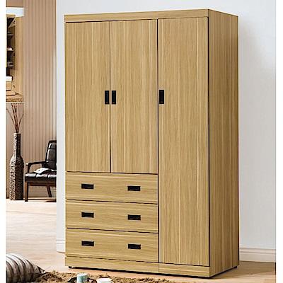 MUNA普萊斯4X7尺三抽衣櫥(含內鏡)  121X56.5X197cm