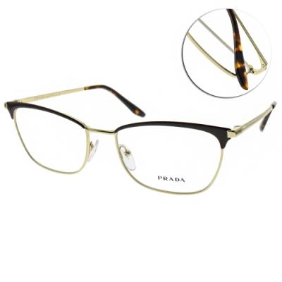 PRADA光學眼鏡 眉框款/酒紅-金 #PR57WV 09B1O1