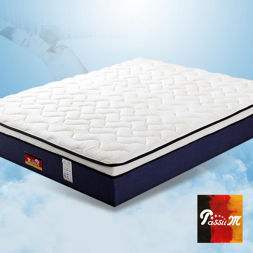 PasSlim自然樂眠 天然乳膠 三線透氣獨立筒床墊 加大6尺 硬護邊