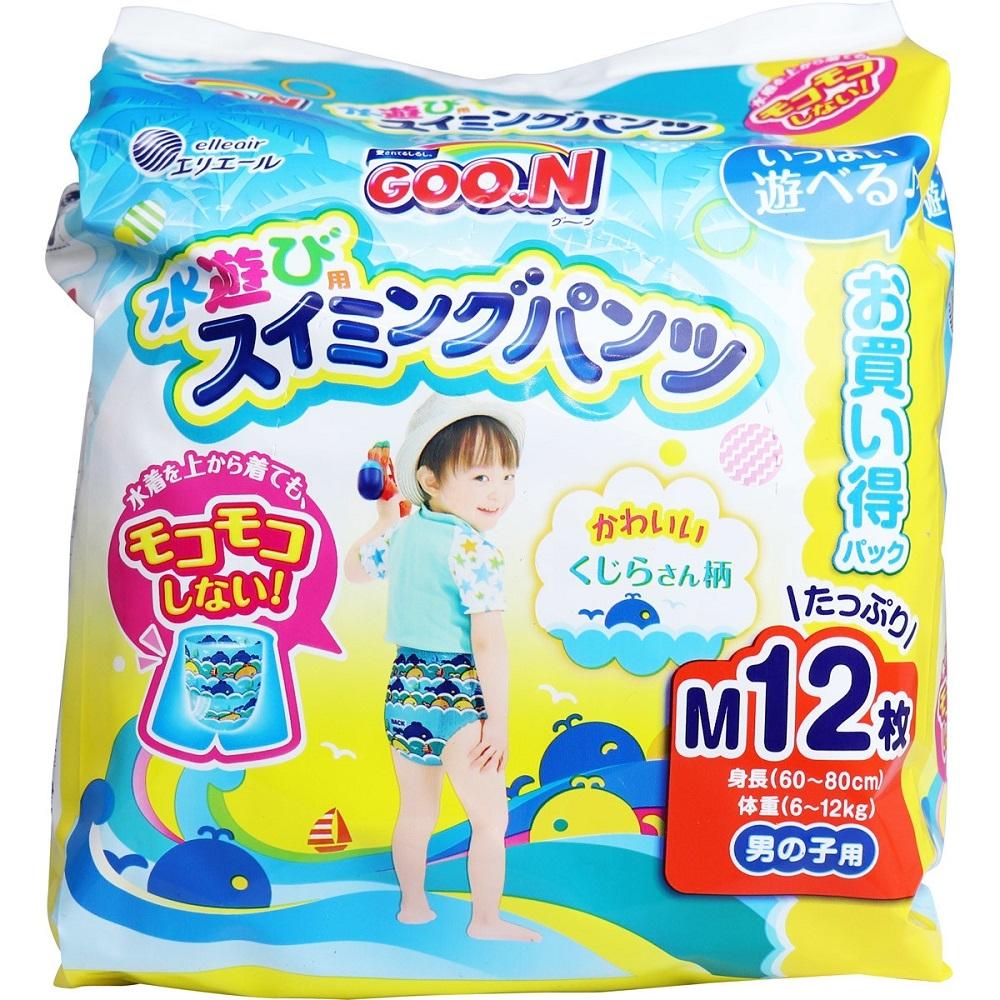日本【大王】Goon 兒童游泳戲水用 尿褲M號12張入#男生用