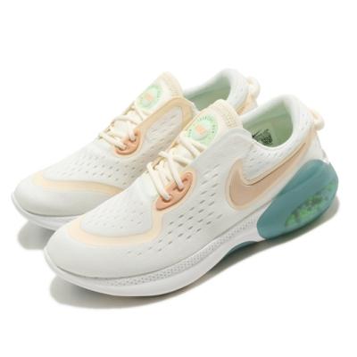Nike 慢跑鞋 Joyride Dual Run 運動 女鞋 輕量 避震 路跑 健身 白 綠 CD4363104