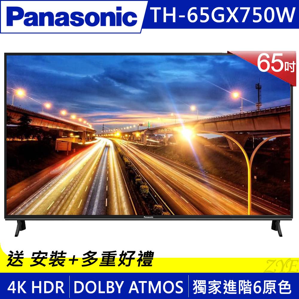 【預購】[無卡分期-12期]Panasonic國際65吋4K連網液晶+視訊盒TH-65GX750W