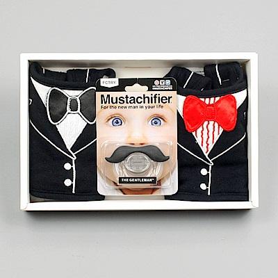 美國FMC X Hipsterkid 男嬰禮盒 - 兜兜好3件組(圍兜+奶嘴)