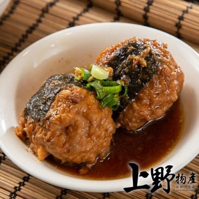 (滿899免運)【上野物產】傳統日式海苔丸(200g±10%/5顆/包) x4包