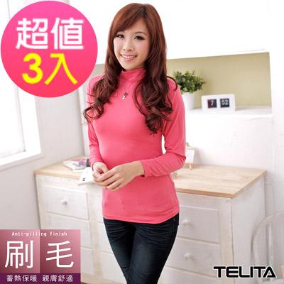 靚女刷毛蓄熱保暖長袖立領休閒T恤-蜜桃粉(超值3件組)TELITA
