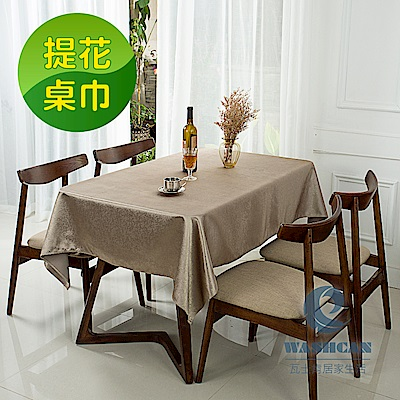Washcan瓦士肯 輕奢提花桌巾 森林-灰調 120*170cm