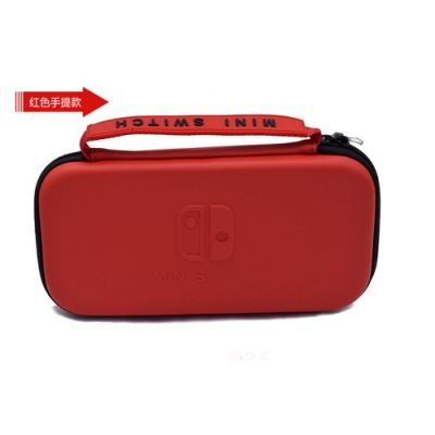任天堂 Nintendo Switch Lite 保護收納硬殼包