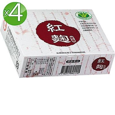 台糖生技 紅麴膠囊4盒(60粒/盒)