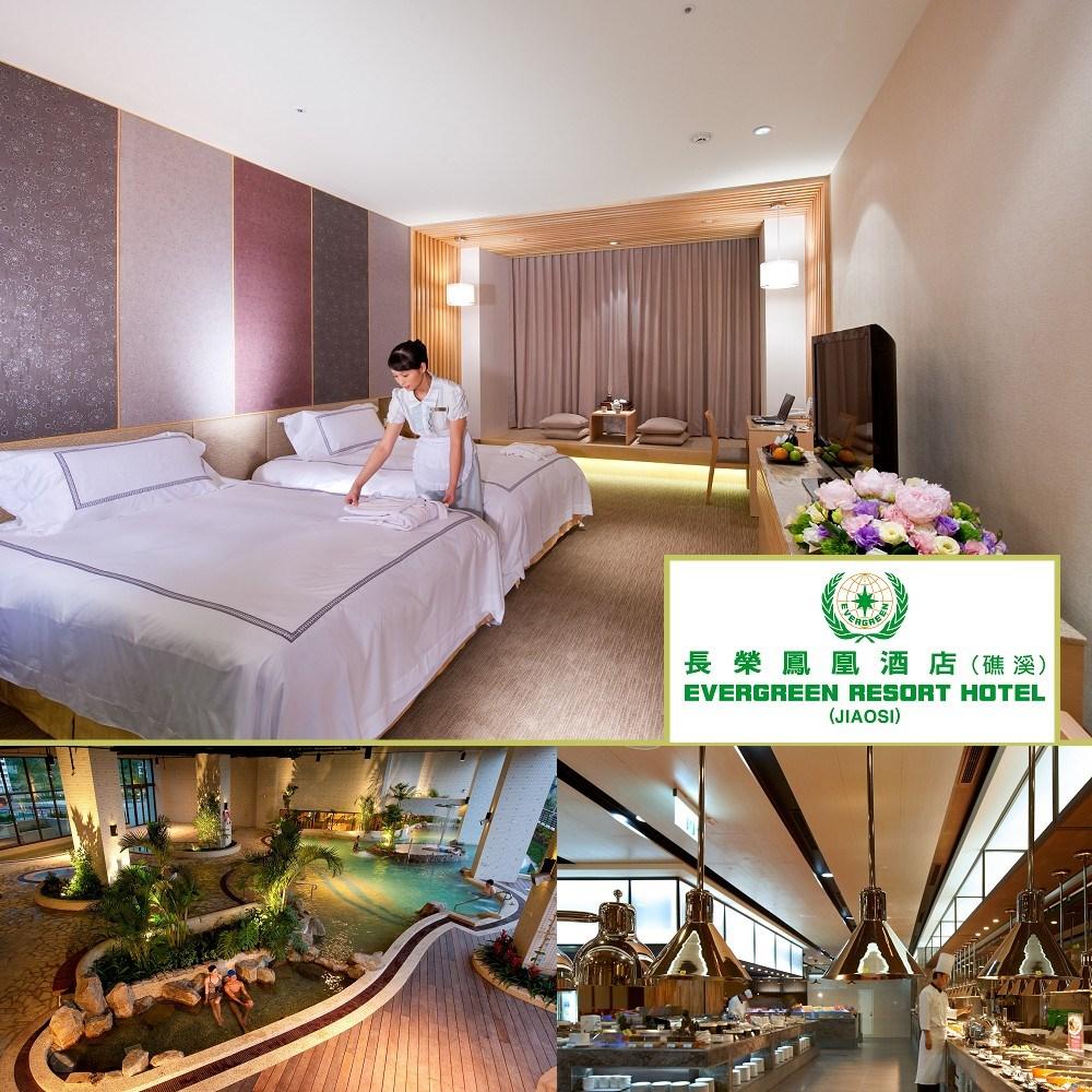 礁溪長榮鳳凰酒店 高級洋式客房一泊二食