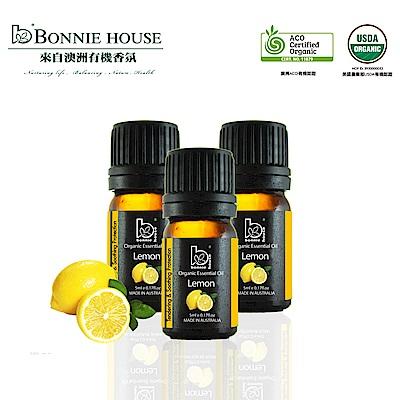 Bonnie House 雙有機認證檸檬精油5ml 3入組