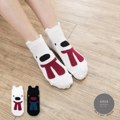 阿華有事嗎 韓國襪子 卡斯柏&麗莎全版短襪  韓妞必備短襪 正韓百搭卡通襪