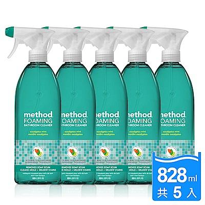 Method 美則浴廁泡沫清潔劑-尤加利薄荷 828mlx5入