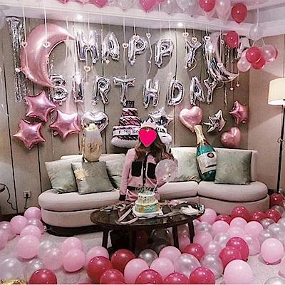 生活king 女友最愛浪漫氣球套餐組(派對氣球)