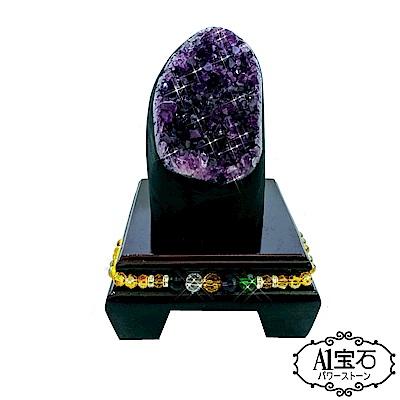 A1寶石 頂級巴西天然紫晶鎮650g 加贈五行水晶木座/開運金錢母
