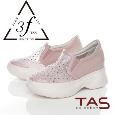 TAS透膚網布燙鑽混搭牛皮內增高休閒鞋-氣質粉