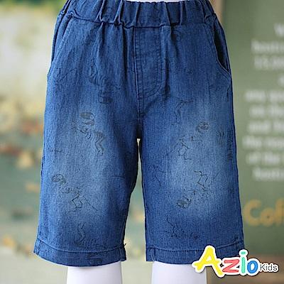 Azio Kids 短褲 恐龍化石印花鬆緊牛仔短褲(藍)