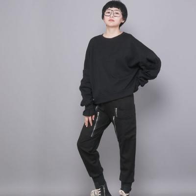 設計所在Style-新款哈倫褲原創設計時尚休閒拉鏈口袋小腳九分褲