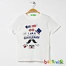 bossini男童-印花短袖T恤16灰白