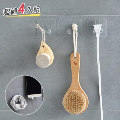E.dot 無痕多功能插座廚浴收納置物掛勾(4入組)