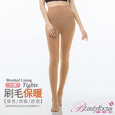 褲襪 加厚刷毛保暖褲襪(膚)BeautyFocus