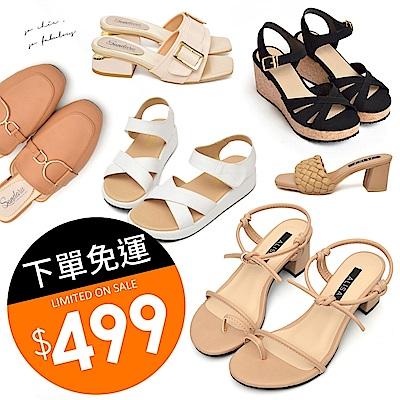 [時時樂限定] 山打努SANDARU 長腿必備顯瘦低跟/中跟涼鞋499元