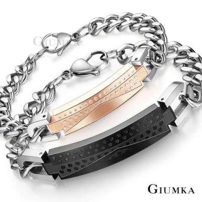 GIUMKA情侶對手鍊白鋼真愛相隨一對價格