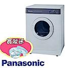 Panasonic國際牌 7KG 落地式大容量乾衣機 NH-70Y