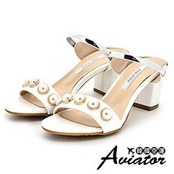 Aviator韓國空運-正韓製優雅珍珠金屬粗跟涼跟鞋-白