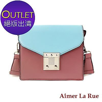 Aimer La Rue 側背包 英格蘭撞色系列(粉色)