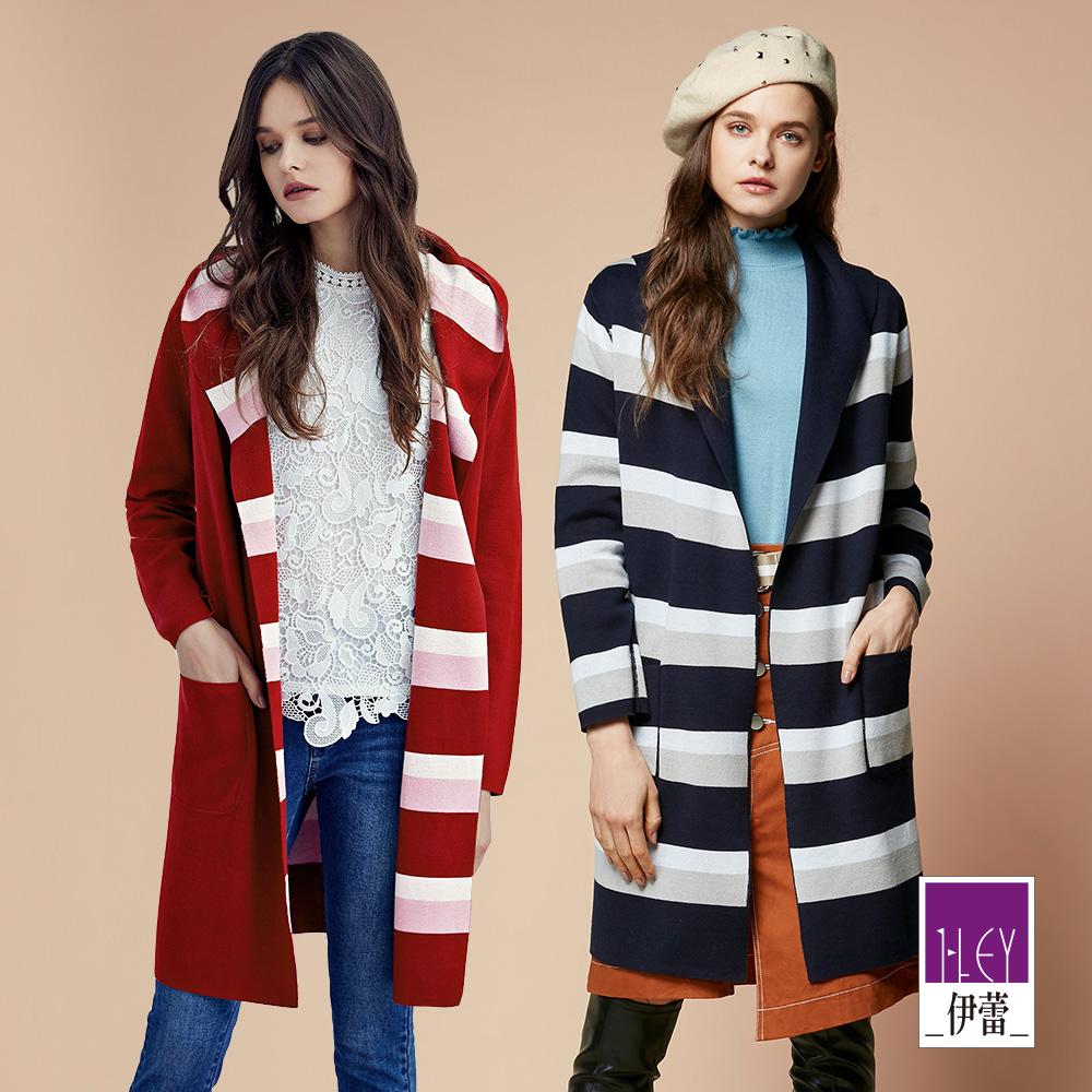 ILEY伊蕾 兩穿開襟配條長版連帽針織外套(藍/紅)