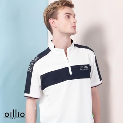oillio歐洲貴族 短袖品牌立領T恤 素面彈性棉料 夏日舒適透氣穿搭首選 白色