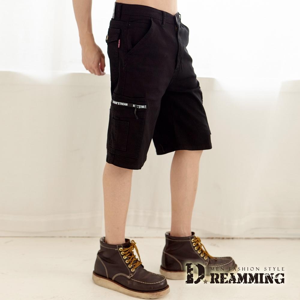 Dreamming 超彈力拉鍊側袋休閒工作短褲 透氣 工裝褲 多口袋-共二色 (黑色)