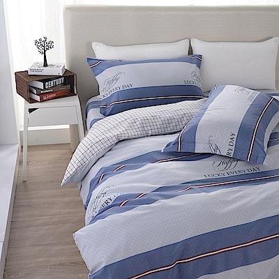 夢工場 格雲神話精梳棉床包兩用被組-加大