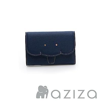 aziza 小象名片夾-藍