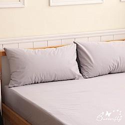 BUTTERFLY-SGS專業級認證抗菌高透氣防水保潔墊枕頭套-灰色-一對