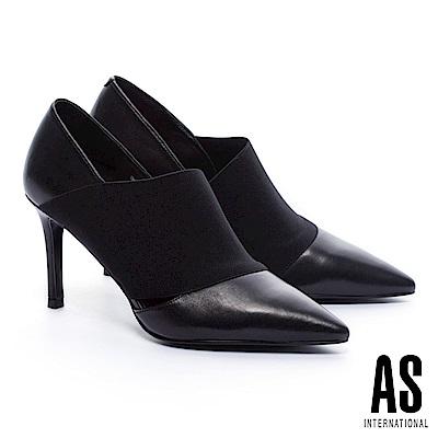 踝靴 AS 極簡率性羊皮彈力美型尖頭高跟踝靴-黑