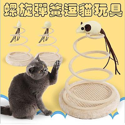 寵愛有家-寵物仿真老鼠逗貓玩具(貓玩具)